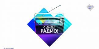 Слушайте самые популярные песни 2019 года по версии «Кавказ Хит»!